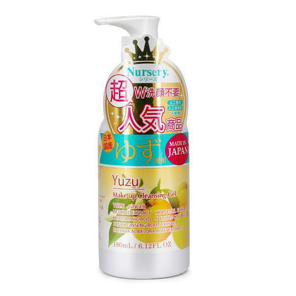 Yuzu Makeup & UV Cleansing Gel - TokTok Beauty
