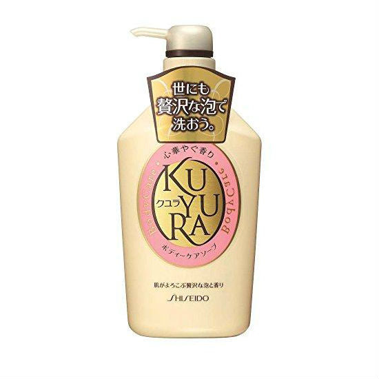 Shiseido KUYURA Body Care Soap Revitalizing Floral - TokTok Beauty