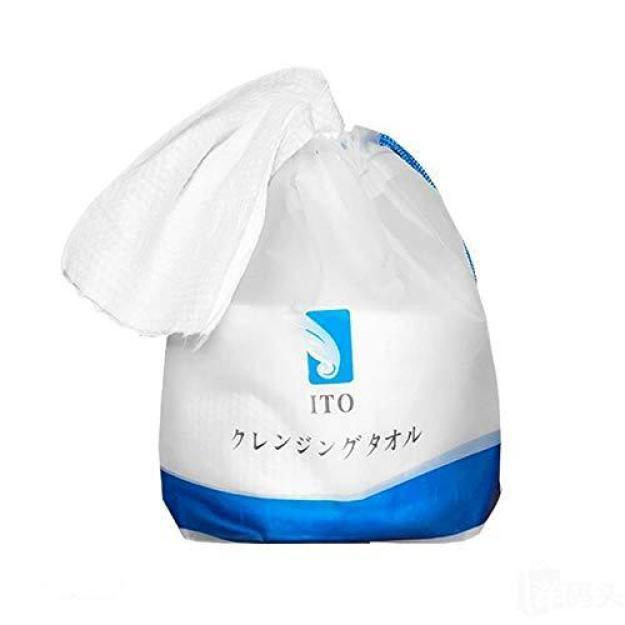 Facial Cleansing Tissue - TokTok Beauty