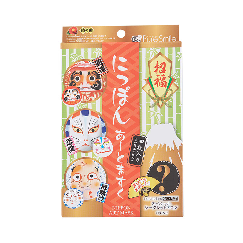 Nippon Art Mask Set - 1 Box of 4 Sheets - TokTok Beauty