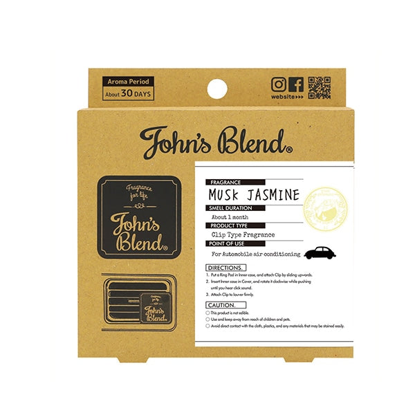 John's Blend Clip-on Air Freshener - TokTok Beauty