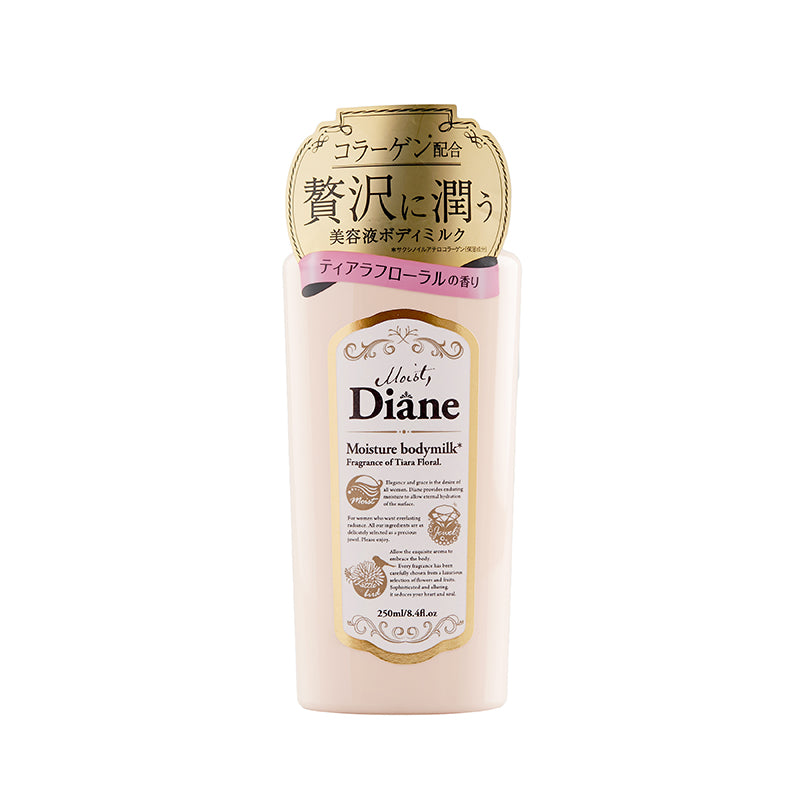 MOIST DIANE Body Milk - TokTok Beauty