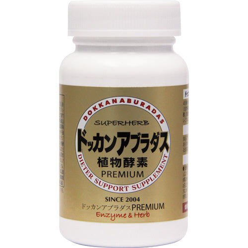 DOKKAN Super Herb Dietary Support Supplement - Premium - TokTok Beauty