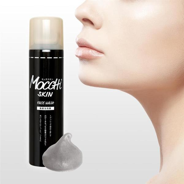Mocchi Skin Face Wash - Charcoal - TokTok Beauty