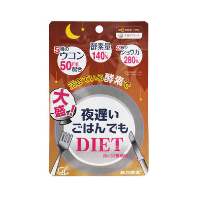 SHINYAKOSO Yoru Osoi Diet Metabolic Support - Plus - TokTok Beauty