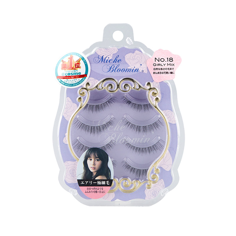 False Eyelashes No.18 Girl Mix - TokTok Beauty