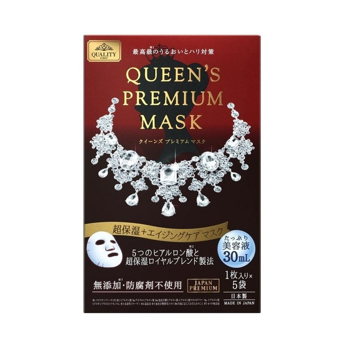 Queen's Premium Mask Moist - 1 Box of 5 Sheets - TokTok Beauty