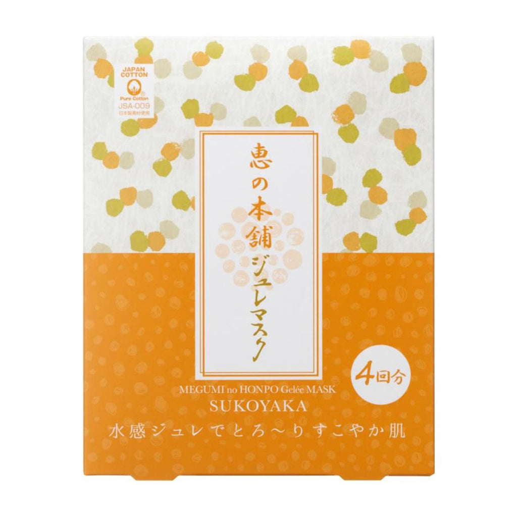 MEGUMI NO HONPO Glowing Enrich Jelly Gelee Mask - 1 Box of 4 Sheets - TokTok Beauty