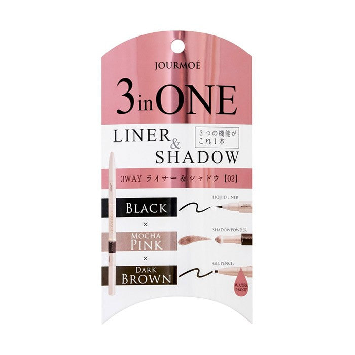 3 in One Liner & Shadow 02 Brown - TOKTOK