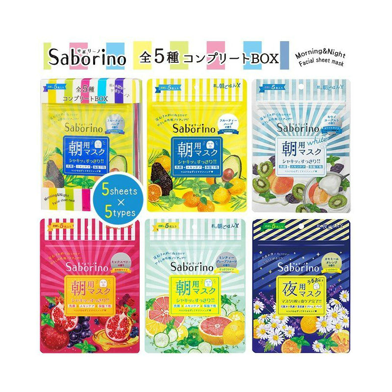 BCL Saborino Face Mask Complete Set - TokTok Beauty