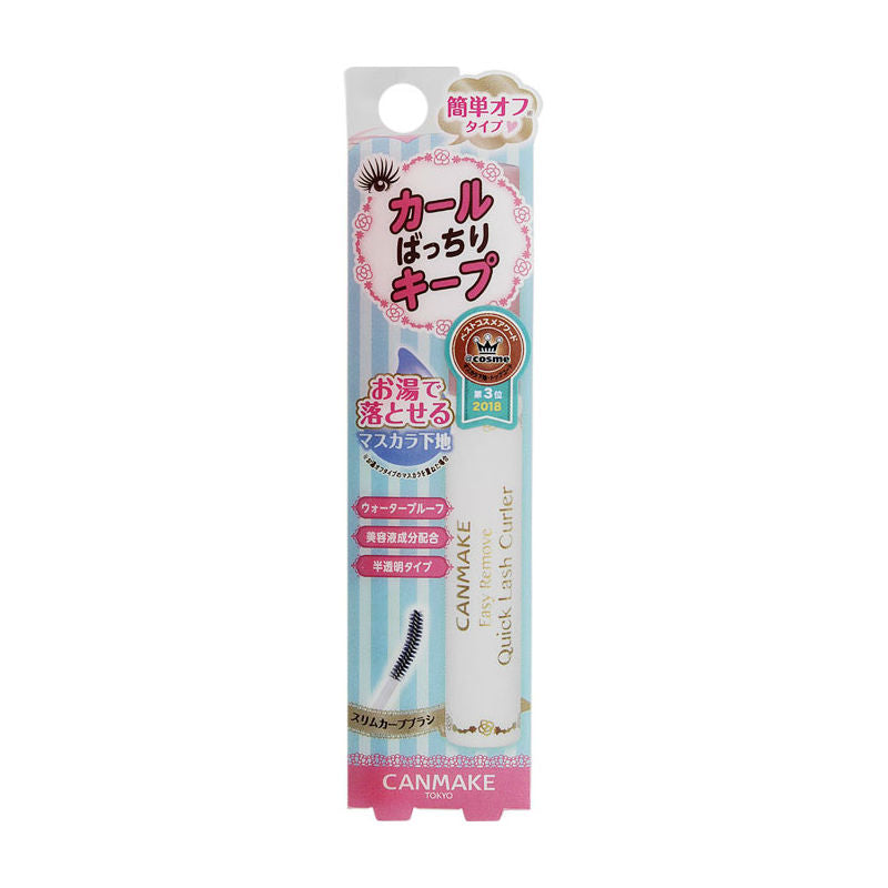 CANMAKE Quick Lash Curler Clear - TokTok Beauty