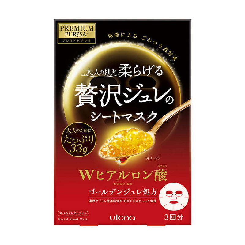Premium Puresa Golden Jelly Mask (Hyaluronic Acid) - 1 Box of 3 Sheets - TokTok Beauty