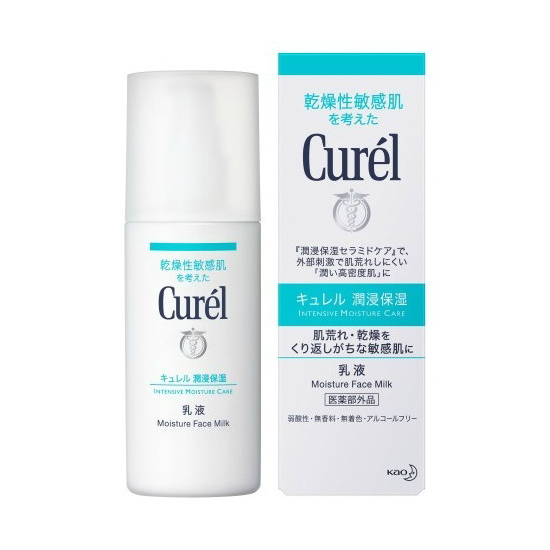 Curel Moisture Face Milk - TokTok Beauty