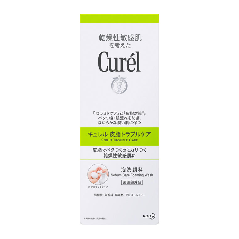 Curel Sebum Care Foaming Wash - TokTok Beauty