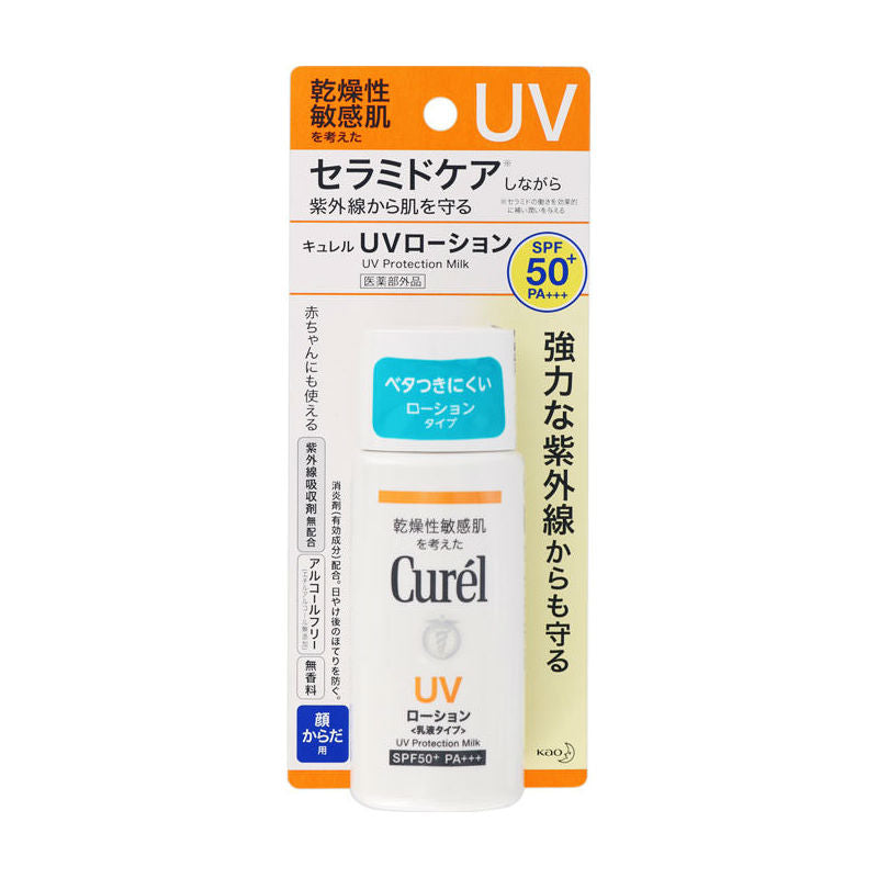 Curel UV Protection Milk SPF 50+ PA+++ - TokTok Beauty