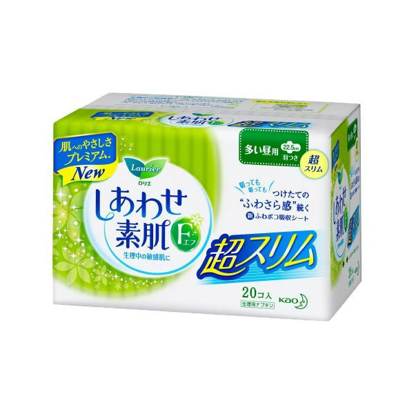Laurier Sanitary Pad With Wing 22.5cm - TokTok Beauty
