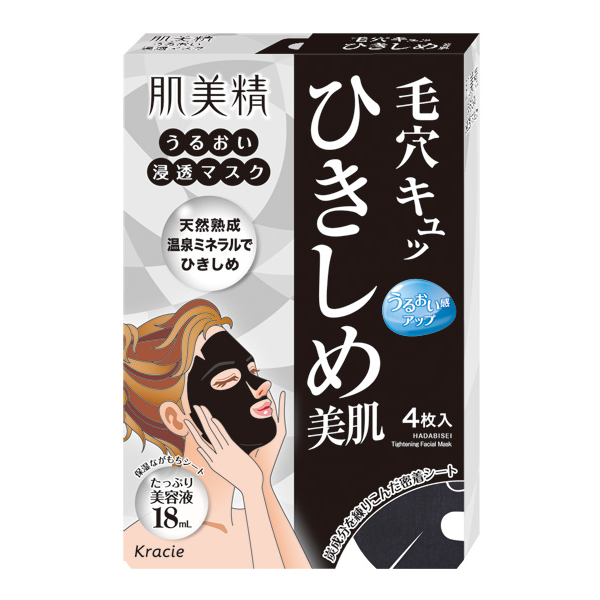 HADABISEI Facial Mask - 1 Box of 5 Sheets