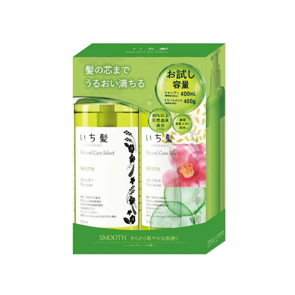 Kanebo Ichikami Natural Care Select Set - TokTok Beauty
