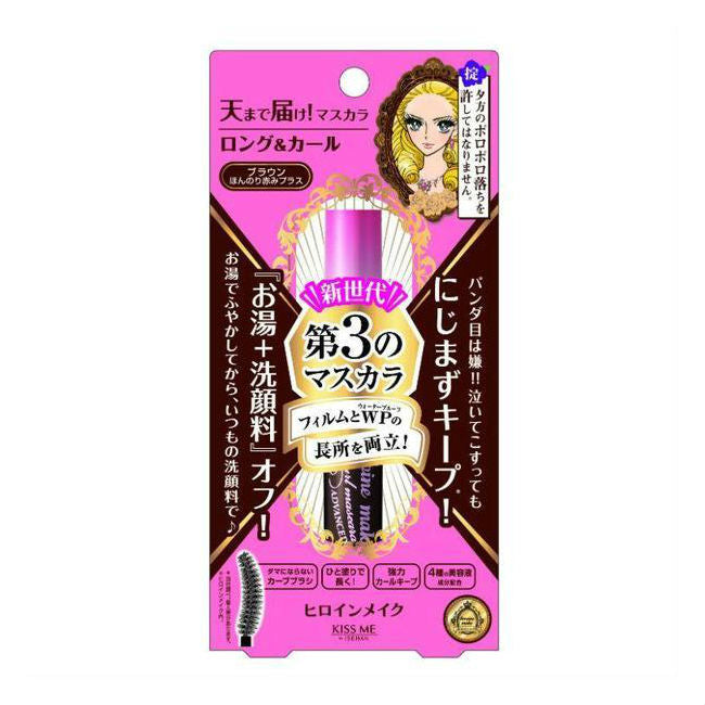 KissMe Heroine Make Long & Curl Mascara Advanced Film #02 Brown