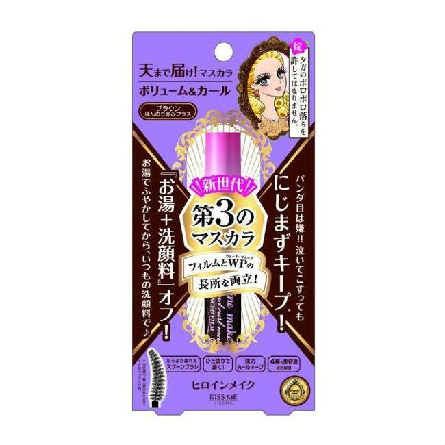 KissMe Heroine Make Volume & Curl Mascara Advanced Film #02 Brown - TokTok Beauty