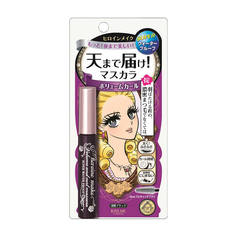 KissMe Heroine Make Super Water Proof Mascara - Volume & Curl