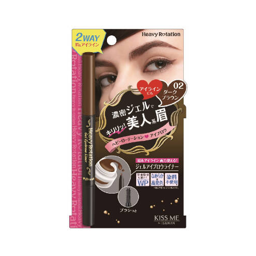 KissMe Heavy Rotation Gel Eyebrow Liner - 02 Dark Brown - TokTok Beauty