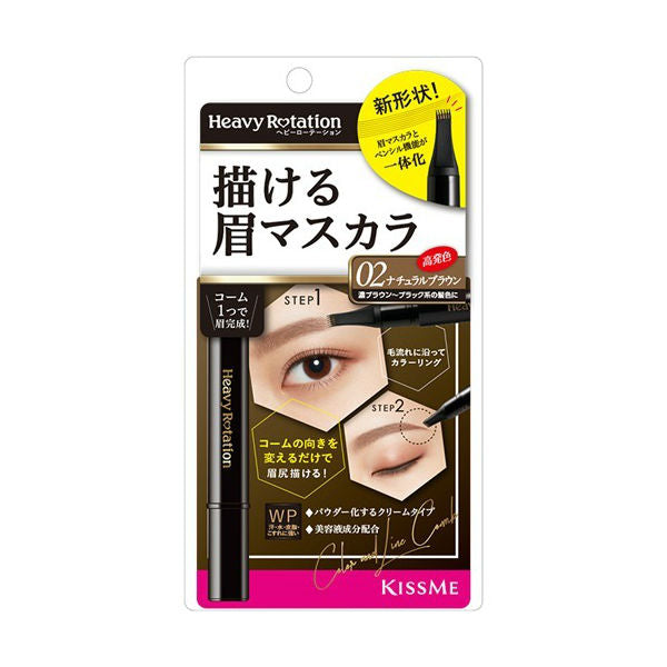 KissMe Heavy Rotation Color Comb Eyebrow Mascara - TokTok Beauty