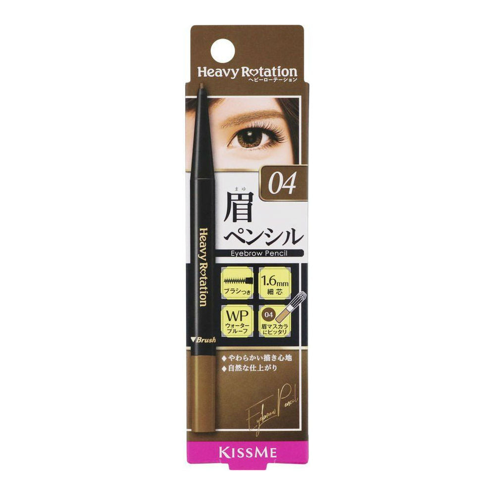 KissMe Heavy Rotation Eyebrow Pencil (More Colors) - TokTok Beauty