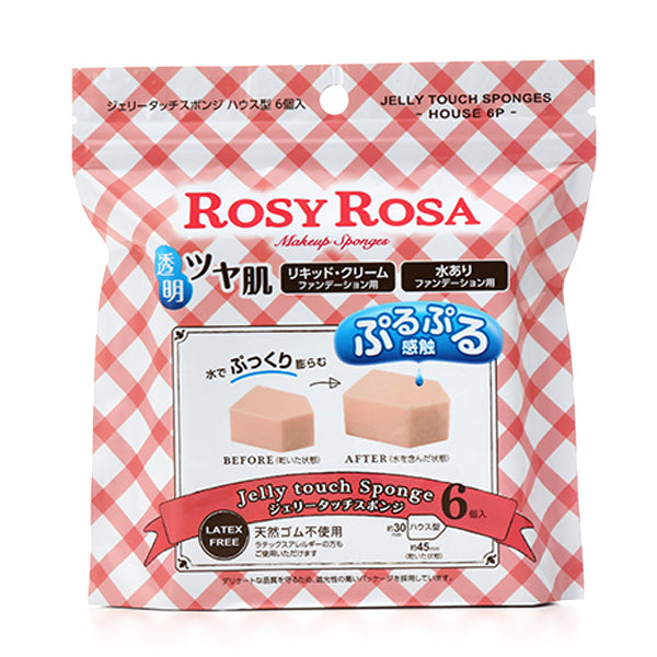 Rosy Rosa Jelly Touch Makeup Sponges - TokTok Beauty
