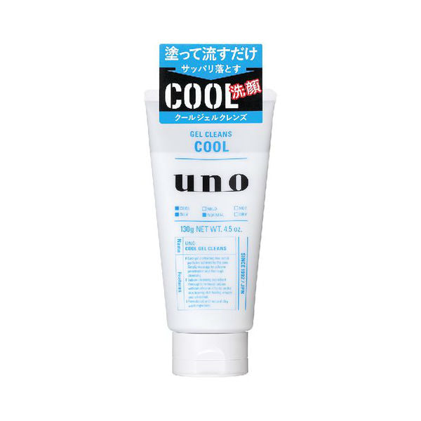 Shiseido Uno Gel Cleans - Cool - TokTok Beauty