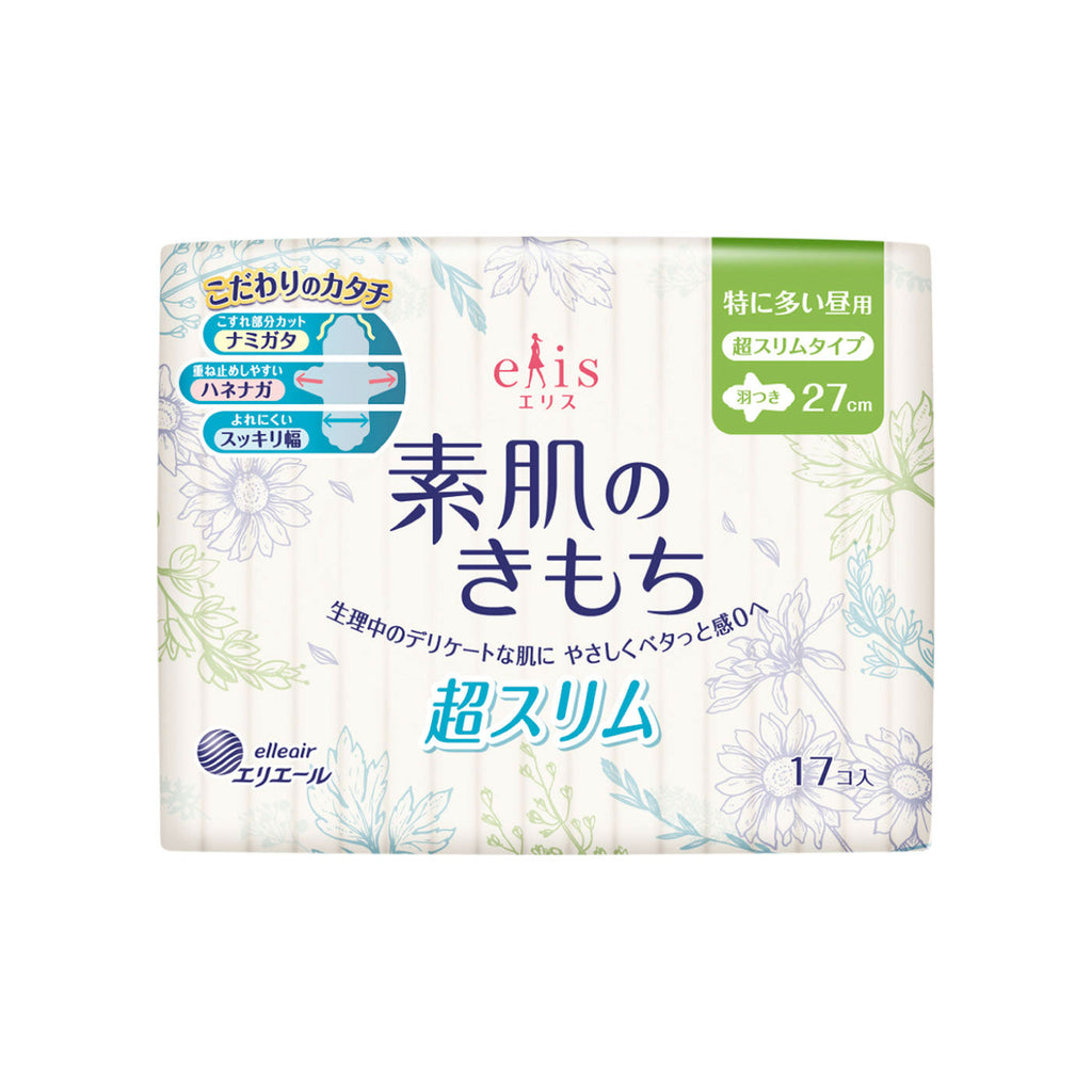 ELLEAIR Elis Megami Sanitary Napkin - Super Slim - TokTok Beauty