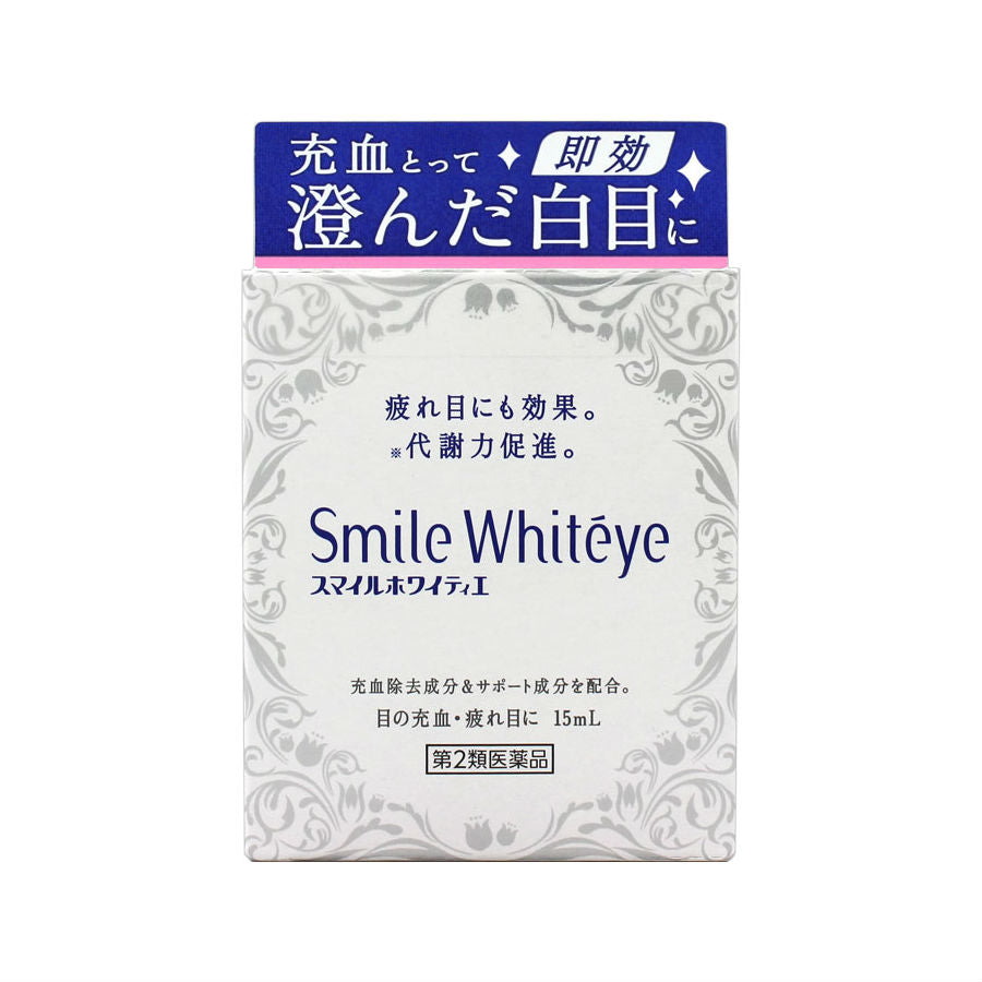 LION Smile White Eye Drops - TokTok Beauty