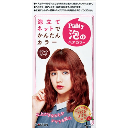 DARIYA Palty Bubble Hair Color (More Colors) - TokTok Beauty