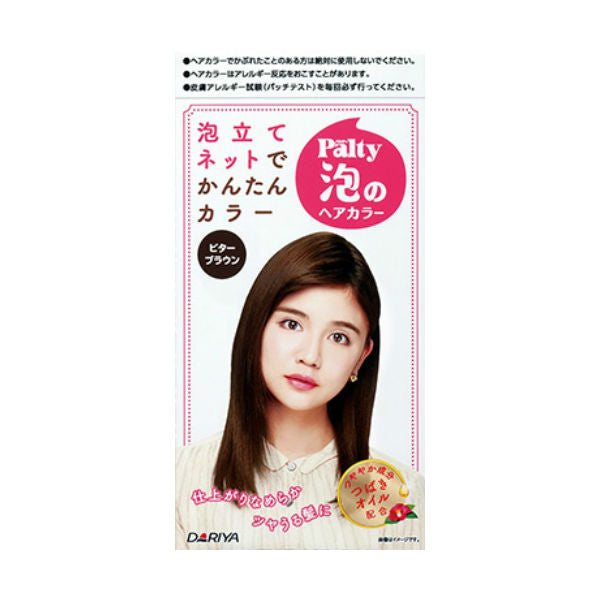 Palty Bubble Hair Color (More Colors) - TokTok Beauty