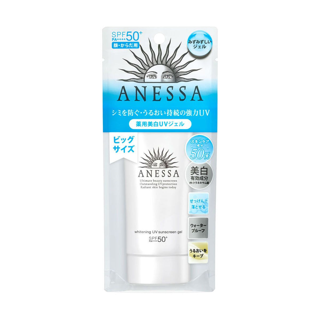 ANESSA Whitening UV Gel