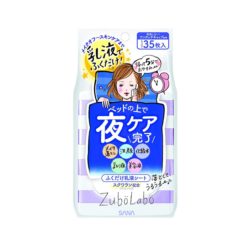 SANA ZUBOLABO Facial Cleansing Lotion Sheet - Night - TokTok Beauty