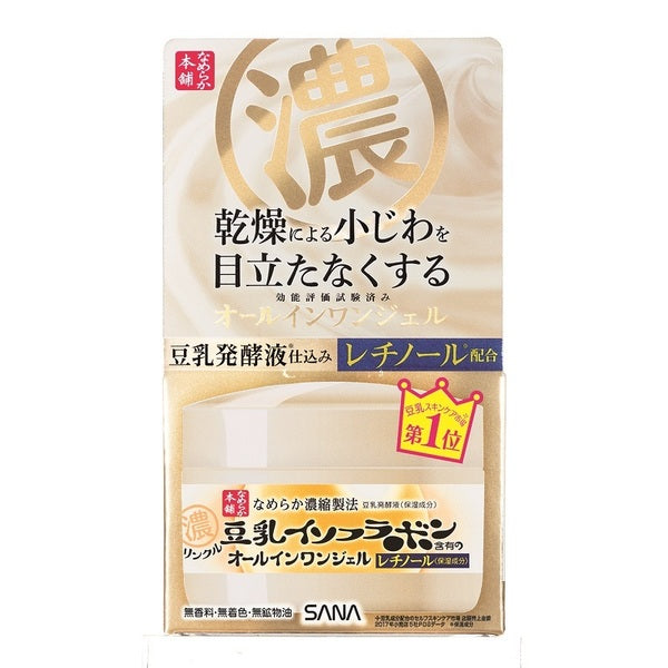 SANA Soy Milk Wrinkle Care Jelly Cream - TokTok Beauty