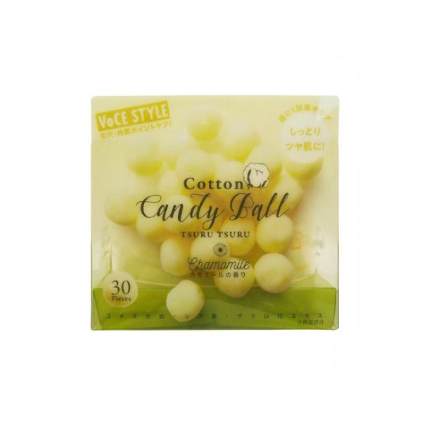 Cogit Facial Cotton Candy Ball - TokTok Beauty