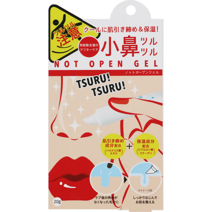 Not Open Gel - TokTok Beauty