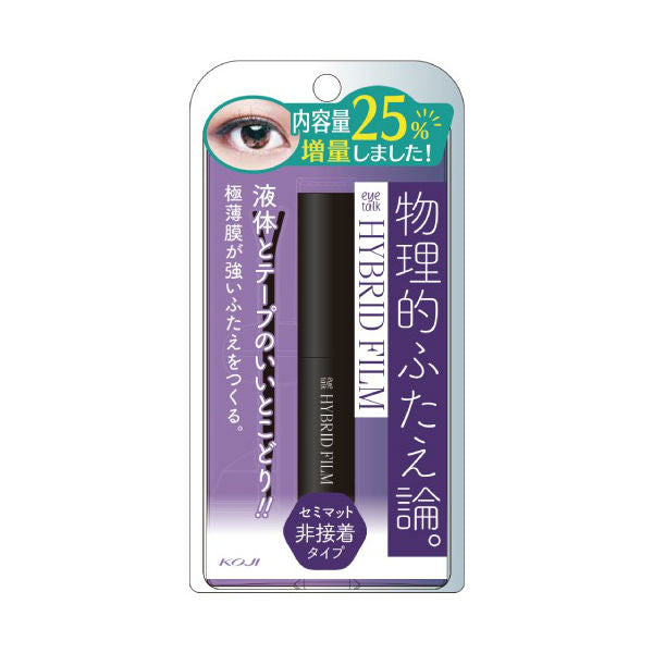 Eye Talk Hybrid Film Non-Adhesive Double Eyelid Glue - TokTok Beauty