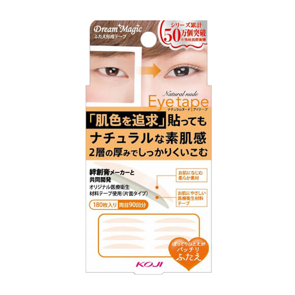KOJI Dream Magic Natural Nude Eye Tape Ⅱ Slim - TokTok Beauty