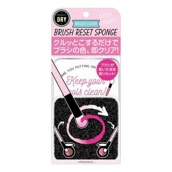 Makeup Brush Cleaner- DRY Type - TokTok Beauty