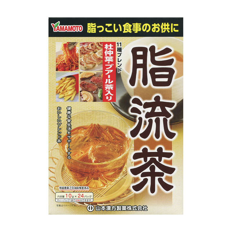 Yamamoto Mixed Herbal Tea Fat Flow (SHIRYU CHA) - TokTok Beauty
