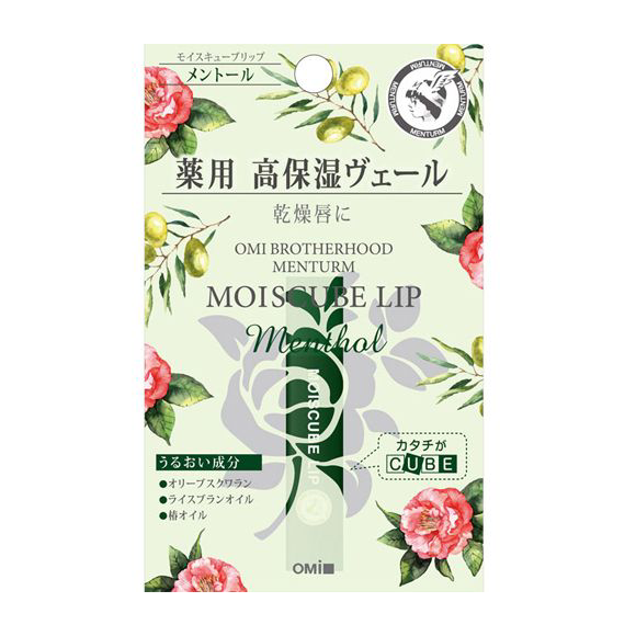 OMI BROTHERHOOD Menturm Moisture Lip balm - 3 Types - TokTok Beauty