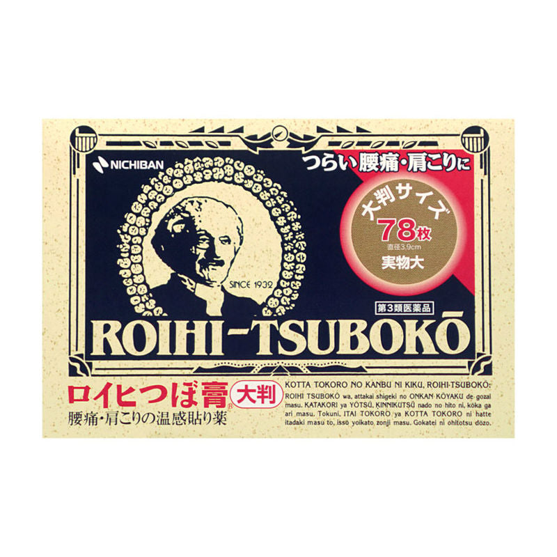 Roihi Tsuboko Pain Relief Patches - Large - TokTok Beauty