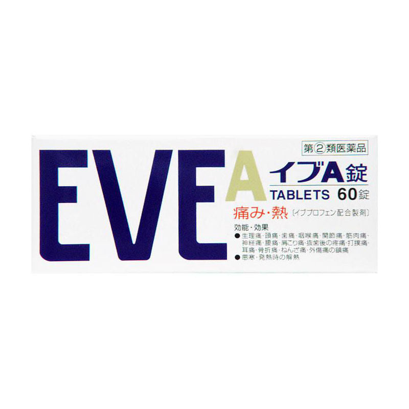 EVE Painkiller Tablets - TokTok Beauty