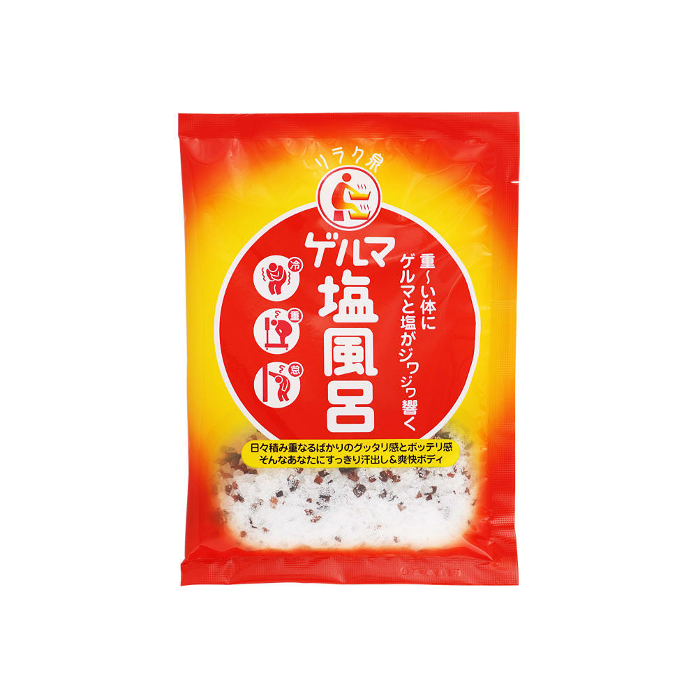 Ishizawa Lab Relaxing Spring German Bath Salt - TokTok Beauty