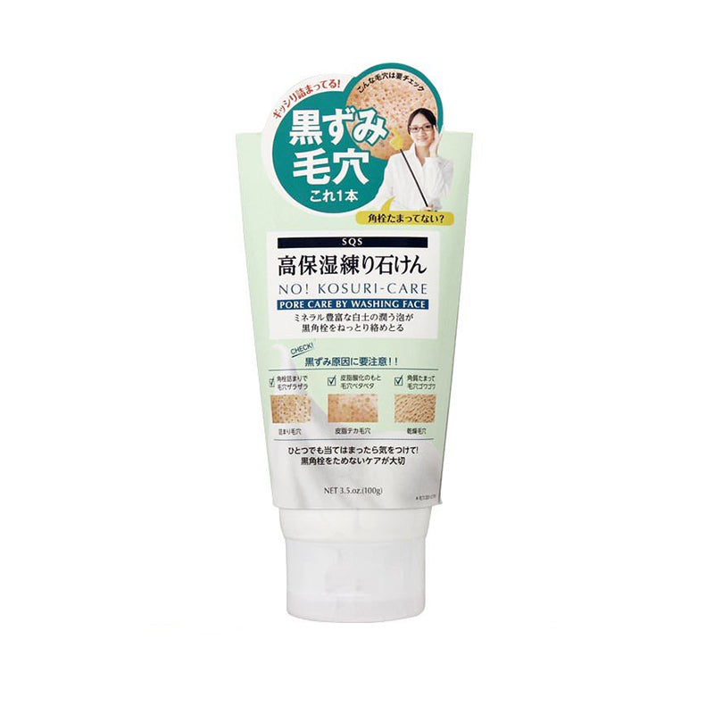 Ishizawa Lab SQS Rich Moisture Face Cleansing Soap - TokTok Beauty