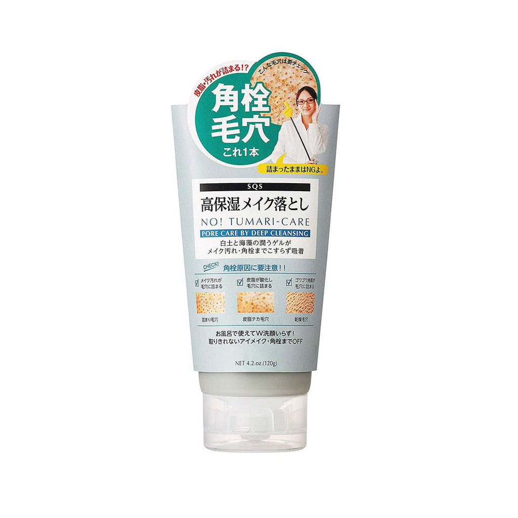 Ishizawa Lab SQS Rich Moisture Make Up Clear - TokTok Beauty