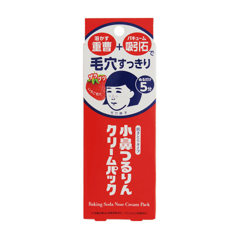 Keana Baking Soda Nose Cream Pack - TokTok Beauty